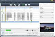 4Media MTS Converter 7.8.11.20150923