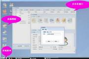 一卡易连锁会员管理系统 15.3.0.8
