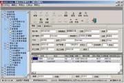 Q6 ERP-强新生产管理系统