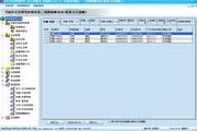 金牛吊车出租财务管理软件 2016