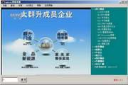 原版TVB翡翠台电视 1.0