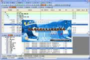 广西水利水电工程概预算软件 2013