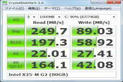 CrystalDiskMark Portable 5.1.2