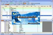 广东省超人水利水电工程造价软件