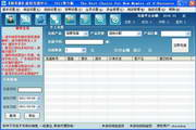 捷易通第十代自动充值软件系统 6.4.1