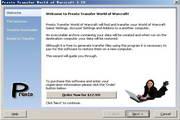 Presto Transfer World of Warcraft 3.42
