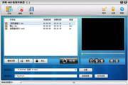 顶峰-MKV视频转换器 7.8