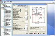 建书脚手架和模板支架方案设计计算CAD绘图软件 2.21版