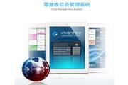 蓝锐KTV点歌系统收银管理软件
