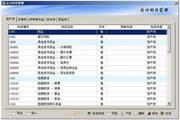 卓帐财务软件 2014111201