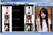 天眼手机图片批量修改工具 1.1