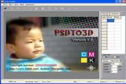 ok3d  psdto3d99立体画设计软件 9.9
