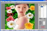 psdto3d101立体画制作软件 10.1