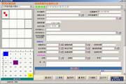 细胞冻存标本管理系统