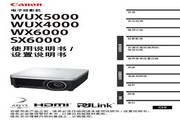 佳能WX6000投影机说明书
