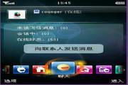 手机飞信 For Java