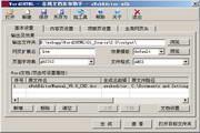 Word2HTML 在线文档发布软件