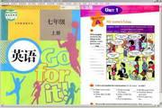 AAA人教版新目标初中英语七年级上册新版点读学习软件 5.02