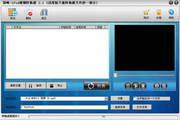 顶峰-iPod视频转换器 7.5