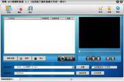 顶峰-AVI视频转换器