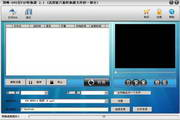 顶峰-DVD至PSP转换器 7.5