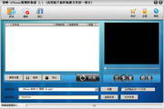 顶峰-iPhone视频转换器 7.3