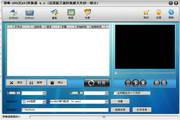 顶峰-DVD至AVI转换器 7.3