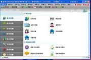 智方8000系会所俱乐部收银管理软件 4.1
