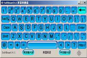 SoftBoard屏幕软...