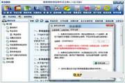 助理理财规划师考试锦囊 2013