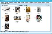 小林QQ相册批量...