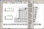 土方工程量计算软件 6.0