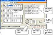 r9足彩赔率分析软件
