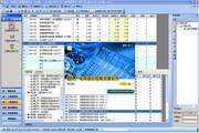 超人广电网络工程概预算软件