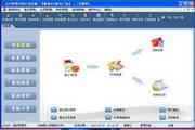 易达KTV管理系统 2012 普及版