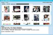 小林QQ群今日热图下载器
