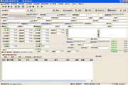集装箱运输管理系统(标准版)