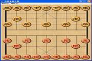 中国象棋大师下载_中国象棋大师绿色版图片
