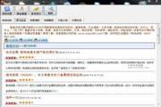 中国证券直播 看...