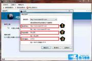 龙门代理公布器 1.6 正式版