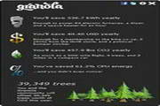 Granola 5.0.11
