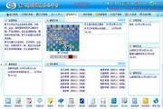 数飞OA办公系统特价版 6.0.5.2