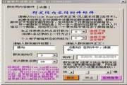 悦友邮寄学生成绩条 2013.08.10
