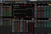 渤海财富终端 4.0.0