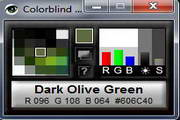 Colorblind Assistant 1.68