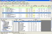 超人广播电视安装工程预算软件