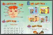 金苗点读学习机同步教材- 河北小学英语三起第一册