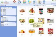 蓝点产品管理系统 13