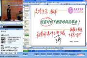 清大燕园互动多媒体课件制作系统