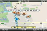 老虎地图 3.51